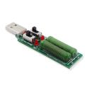 Нагрузочный резистор R3