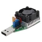 Нагрузочный резистор R5