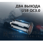 Автомобильное зарядное устройство с двумя USB выходами Baseus C16Q1 QC3.0