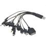 Универсальный зарядный кабель USB 10 в 1