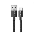Кабель USB - Type-C 0,25м