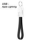 Кабель-брелок USB - Apple Lightning 0,15м