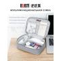 Сумка Travel Bag BUBM для зарядного устройства и аксессуаров.