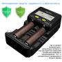 Зарядное устройство MiBoxer C2-4000