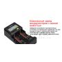 Зарядное устройство MiBoxer C2-6000