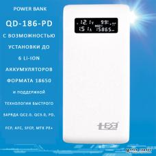 Зарядное устройство Seven Electric (QiDian) QD-186-PD