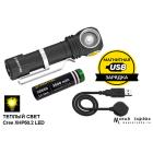 Armytek Wizard C2 Pro Magnet USB+18650 /теплый свет/