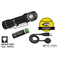 Armytek Wizard C2 Pro MAX Magnet USB+21700 /белый свет/
